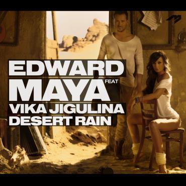 Edward Maya Feat. Vika Jigulina - Desert Rain (Maxi)