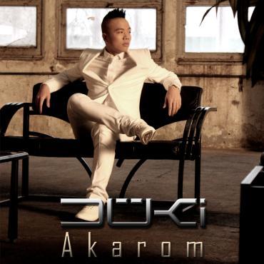 Düki - Akarom